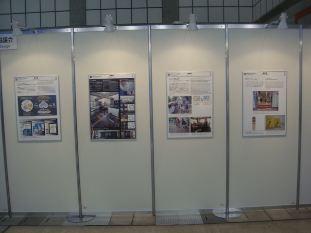 NHE Photo Exhibit