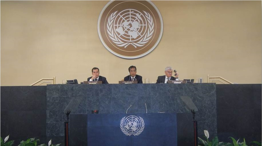 Secretary Arsenio M. Balisacan (center) chairs the discussion during the first ever High Level Meeting on Disability and Development on 23 September 2013 at the UN Headquarters, New York